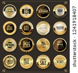luxury retro badges gold and... | Shutterstock .eps vector #1241918407