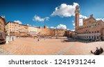 Sunny view of Piazza del Campo in Siena, Toscana region, Italy.