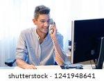 social worker talking on the... | Shutterstock . vector #1241948641