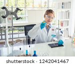 asia scientific researcher... | Shutterstock . vector #1242041467