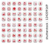 64 fitness and sport vector... | Shutterstock .eps vector #124209169