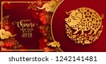 happy chinese new year 2019... | Shutterstock .eps vector #1242141481