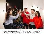 christmas and new year... | Shutterstock . vector #1242233464