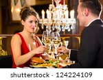 happy couple have a romantic... | Shutterstock . vector #124224109