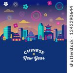 chinese new year   city... | Shutterstock .eps vector #1242290644