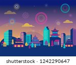 chinese new year   city... | Shutterstock .eps vector #1242290647
