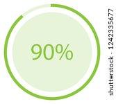 raster illustration green round ... | Shutterstock . vector #1242335677