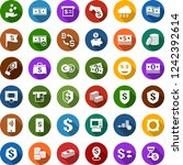 color back flat icon set  ... | Shutterstock .eps vector #1242392614