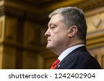 kiev  ukraine   nov. 26  2018 ... | Shutterstock . vector #1242402904