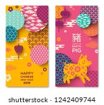 vertical banners set with 2019... | Shutterstock .eps vector #1242409744