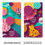 vertical banners set with 2019... | Shutterstock .eps vector #1242412114