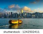 hong kong   november 6  2018 ... | Shutterstock . vector #1242502411