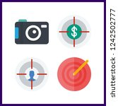 4 aiming icon. vector... | Shutterstock .eps vector #1242502777