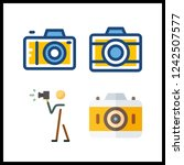 4 photographer icon. vector... | Shutterstock .eps vector #1242507577