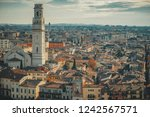 vintage old antique roman city... | Shutterstock . vector #1242567571