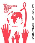 vector of world aids day symbol....   Shutterstock .eps vector #1242599191