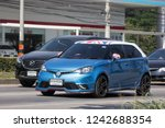 chiangmai  thailand   november...   Shutterstock . vector #1242688354