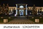 chisinau  moldova   december 31 ...   Shutterstock . vector #1242695554