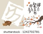 new year card with blush... | Shutterstock .eps vector #1242702781