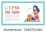 cute dog at groomer salon... | Shutterstock .eps vector #1242721564