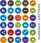 white solid icon set  welcome... | Shutterstock .eps vector #1242736261