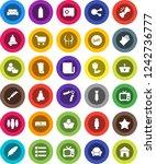 white solid icon set  trash bin ... | Shutterstock .eps vector #1242736777