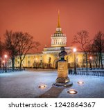 St. Petersburg Russia   01 14...