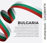 bulgaria flag  vector... | Shutterstock .eps vector #1242884974