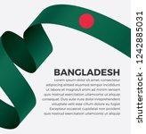 bangladesh flag  vector... | Shutterstock .eps vector #1242885031