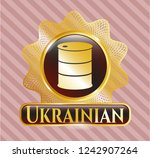 shiny emblem with barrel icon... | Shutterstock .eps vector #1242907264