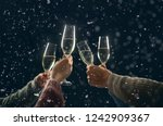 merry christmas and happy new... | Shutterstock . vector #1242909367