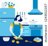 vector illustration of cooking... | Shutterstock .eps vector #1243012357