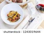 salad with beef  pepper  beans... | Shutterstock . vector #1243019644