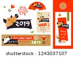 xin nian hao mean happy chinese ...   Shutterstock .eps vector #1243037107