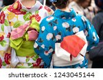young girl wearing japanese... | Shutterstock . vector #1243045144