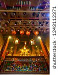 man mo temple is the oldest... | Shutterstock . vector #1243112371
