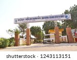 bikaner  india   november 24 ... | Shutterstock . vector #1243113151