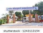bikaner  india   november 24 ... | Shutterstock . vector #1243113154