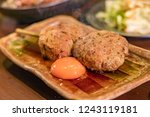yakitori perfect for beer side... | Shutterstock . vector #1243119181