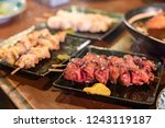 yakitori perfect for beer side... | Shutterstock . vector #1243119187