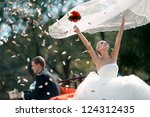 wedding couple bride and groom... | Shutterstock . vector #124312435