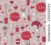 vector seamless pattern on the... | Shutterstock .eps vector #1243142314