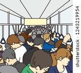 subway cart in rush hour | Shutterstock .eps vector #1243219954