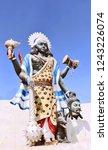 bikaner  india   november 24 ...   Shutterstock . vector #1243226074