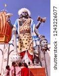 bikaner  india   november 24 ...   Shutterstock . vector #1243226077