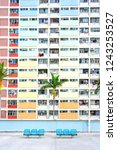 choi hung estate is colourful... | Shutterstock . vector #1243253527