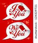 i love you valentine stickers... | Shutterstock .eps vector #124329721