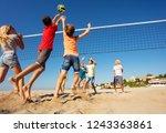beach volleyball players...   Shutterstock . vector #1243363861