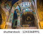 tbilisi  georgia   november...   Shutterstock . vector #1243368991