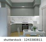 3d rendering of new grey modern ... | Shutterstock . vector #1243380811